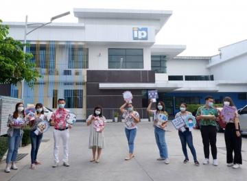 วันสงกรานต์ ของพวกเรา ชาว I.P. One โรงงาน บางปู จ.สมุทรปราการ และ บริษัท I.P. Natural Products จ.ฉะเชิงเทรา